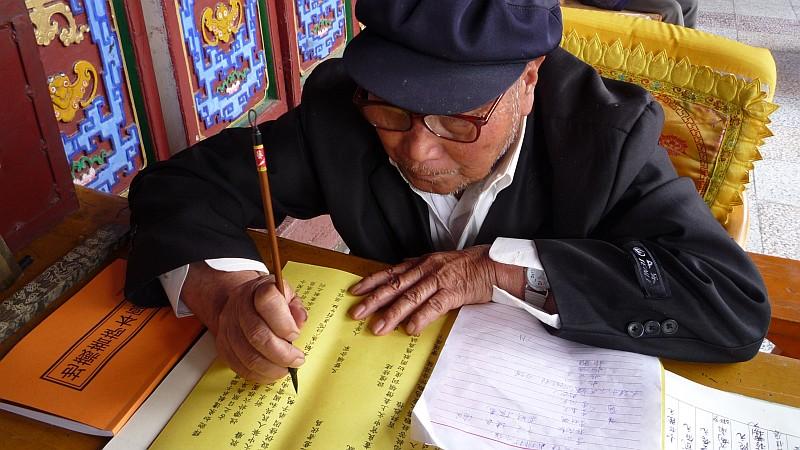 Tapasztalt mester Dali egyik buddhista szentélyében. A legnagyobb kínai szótárak akár ötvenezer különbözõ írásjegyet is tartalmazhatnak.