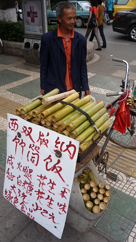 Bambuszban p�rolt rizses r�gcs�lnival�