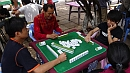 Madzsong, a kínai dominó.