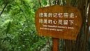 A Chinglish poénjainak tárháza kimeríthetetlen.