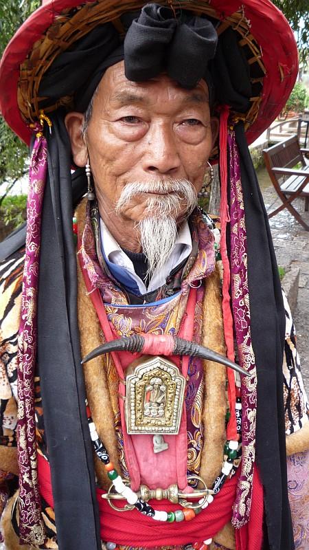 Gandalf kínai kollégája