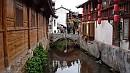 Az óvárost ilyen csatornák szelik keresztül-kasul.