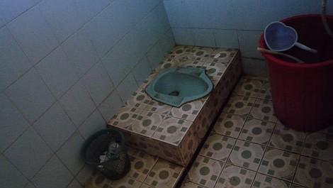 Tipikus indonéz fürdõszoba - nézze meg nagyban is!