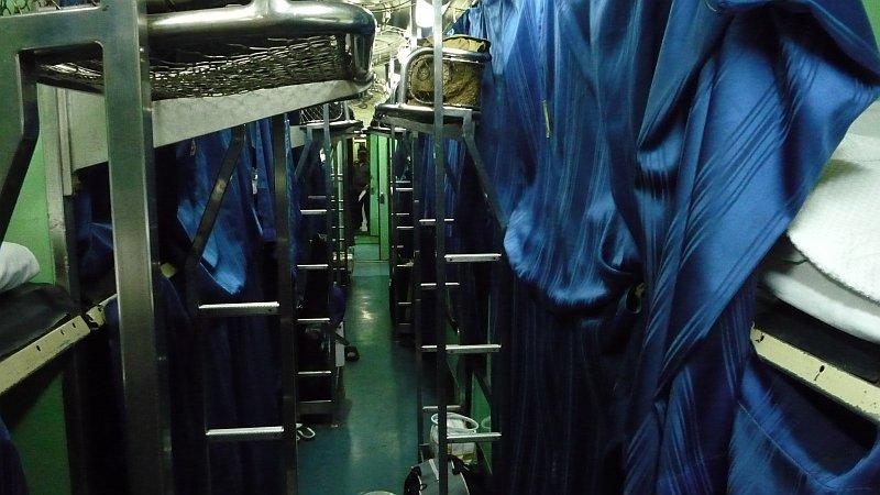 A thai vonat éjjeli hálófülkéibõl.